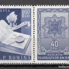 Sellos: RUMANIA, 1959 YVERT Nº 1662 /**/, SIN FIJASELLOS. . Lote 177436094
