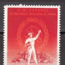 Sellos: RUMANIA, 1960 YVERT Nº 1726 /**/, SIN FIJASELLOS. . Lote 177436095