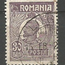 Sellos: RUMANÍA - 30 BANI 1920 - REY FERDINAND - MI. Nº.; 269. Lote 177726742