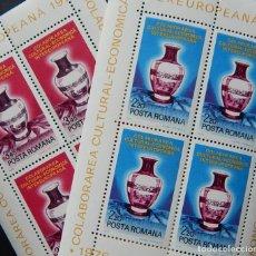 Sellos: 2 HB RUMANÍA - CERÁMICA / 1976 INTEREUROPEANA COLABORAREA CULTURAL-ECONOMICA - POSTA ROMANA. Lote 183778823