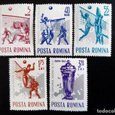Sellos: RUMANÍA 1963 YVERT 1937-1941 ** MNH SIN CHARNELA DEPORTES. Lote 184627330