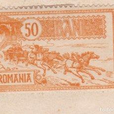 Timbres: NN11- ANTIGUA FICHA DE SUBASTA MONGE CON SELLO RUMANIA *. CON FIJASELLOS. Lote 188489553