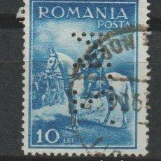 Sellos: LOTE P SELLO RUMANIA 1932 TALADRO. Lote 189686652