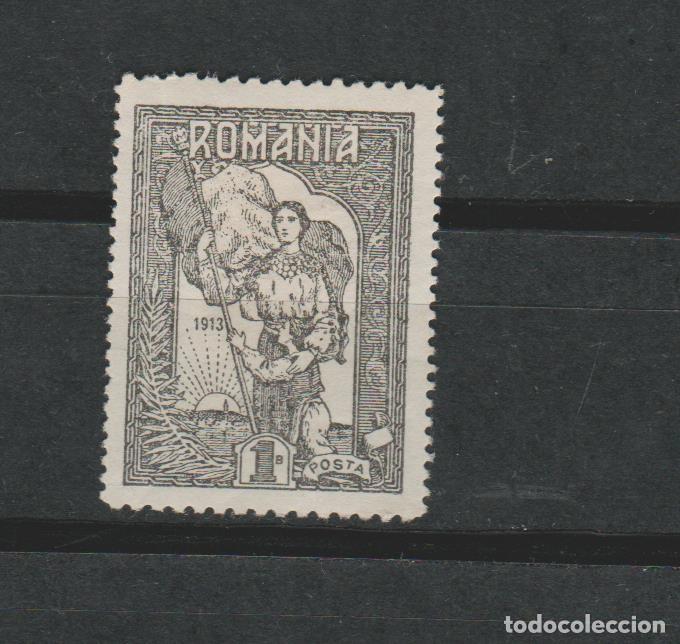 LOTE P SELLO RUMANIA 1913 NUEVO (Sellos - Extranjero - Europa - Rumanía)