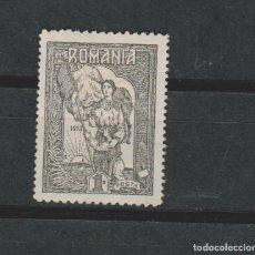 Sellos: LOTE P SELLO RUMANIA 1913 NUEVO. Lote 218611043