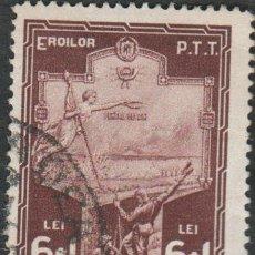 Francobolli: LOTE P SELLO RUMANIA 1932. Lote 189686813