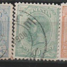 Francobolli: LOTE P SELLOS RUMANIA 1893-99. Lote 189687207