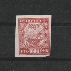 Sellos: LOTE P SELLO RUSIA 1921. Lote 189688166