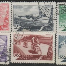 Sellos: LOTE P SELLOS RUSIA 1949 DEPORTES. Lote 189688537