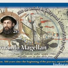Timbres: ROMANIA 2019 - MAGALLANES, THE BEGINNING OF THE JOURNEY AROUND THE WORLD MINIATURE SHEET MNH. Lote 191513655