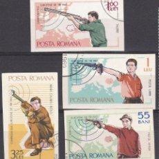 Sellos: LOTE DE SELLOS - POSTA ROMANA SIN DENTAR - CAZA - ARMAS - AHORRA GASTOS COMPRA MAS SELLOS. Lote 192625181