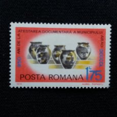 Sellos: RUMANIA, ROMANA, 1,75L, ARTESANIA, AÑO 1978 NUEVO. Lote 192736386