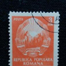 Sellos: RUMANIA, ROMANA, 3 BANI, EMBLEMA, AÑO 1952 NUEVO. Lote 192736827