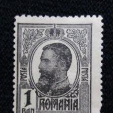 Sellos: RUMANIA, ROMANIA, 1 BAN, REY CAROL I, AÑO 1876, RARO.. Lote 192745112