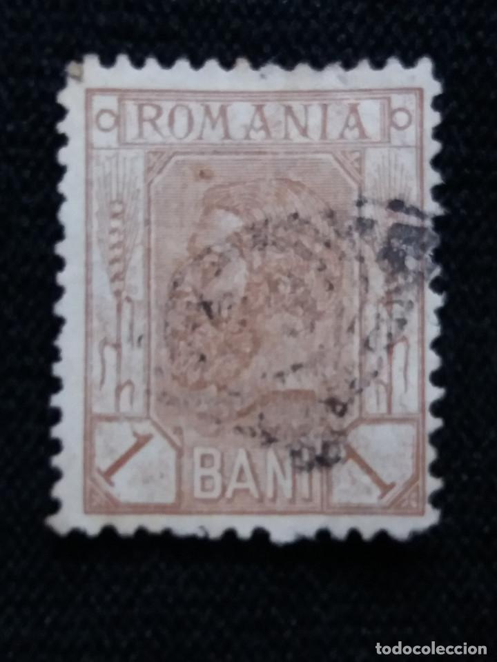 RUMANIA, ROMANIA, 1 BANI, REY CAROL I, AÑO 1893.1903, (Sellos - Extranjero - Europa - Rumanía)