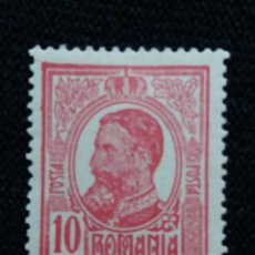Sellos: RUMANIA, ROMANIA, 10 BANI, REY CAROL I, AÑO 1908.. Lote 192825510