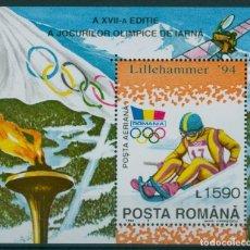 Sellos: RUMANIA 1994 HB IVERT 234 *** JUEGOS OLÍMPICOS DE INVIERNO EN LILLEHAMMER - DEPORTES. Lote 193091633
