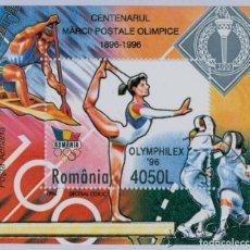 Sellos: RUMANIA 1996 HB IVERT 245 *** CENTENARIO JUEGOS OLIMPICOS MODERNOS Y OLYMPHILEX-96 - DEPORTES. Lote 193110355