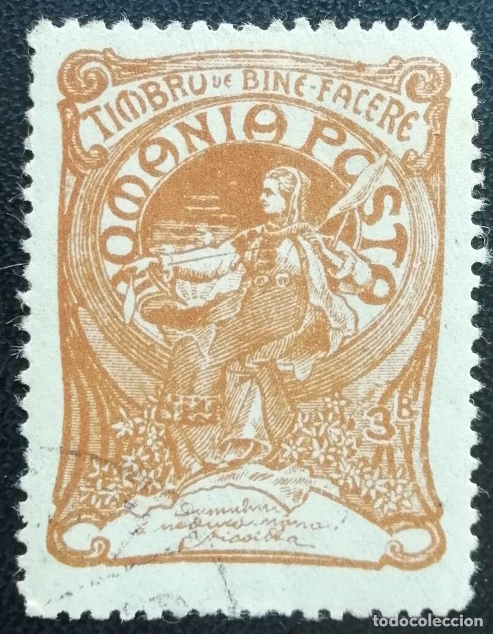1905. RUMANÍA. 156. SELLO DE BENEFICENCIA. LA REINA DE RUMANÍA HILANDO. USADO. (Sellos - Extranjero - Europa - Rumanía)