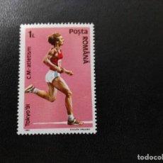 Sellos: RUMANIA 1991 - NUEVO. Lote 194691325