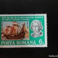 Sellos: RUMANIA 1992 - NUEVO. Lote 194691595