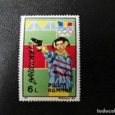Sellos: RUMANIA 1992 - NUEVO. Lote 194691992