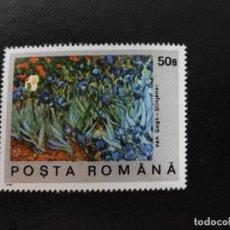 Sellos: RUMANIA 1990 - NUEVO. Lote 194692227