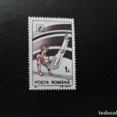 Sellos: RUMANIA 1991 - NUEVO. Lote 194693266