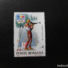 Sellos: RUMANIA 1992 - NUEVO. Lote 194693685