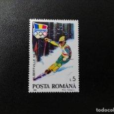 Sellos: RUMANIA 1992 - NUEVO. Lote 194694132