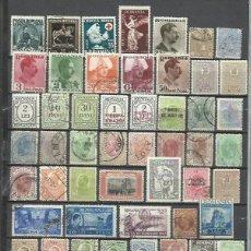 Sellos: R206-LOTE SELLOS CLASICOS ANTIGUOS RUMANIA SIN TASAR,FOTO REAL.CON HABILITADOS,INTERESANTE CONJUNTO.. Lote 194877597