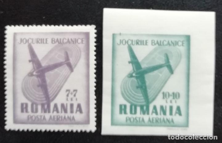 1947.RUMANÍA.999.JUEGOS BALCÁNICOS.AVIÓN SOBREVOLANDO EL ESTADIO DE BUCAREST.SERIE COMPLETA.NUEVO. (Sellos - Extranjero - Europa - Rumanía)