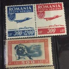 Sellos: AVIONES. Lote 195275836