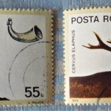 Sellos: DOS SELLOS DE RUMANIA. Lote 196187647