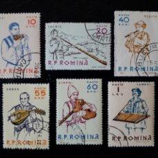 Timbres: RUMANÍA. YVERT 1791/6 SERIE COMPLETA USADA. INSTRUMENTOS MUSICALES. MÚSICA. TRAJES. Lote 197067981