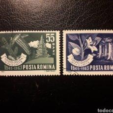 Selos: RUMANÍA. YVERT 1942/3 SERIE COMPLETA USADA. CAMPAÑA FORESTAL. ÁRBOLES. BOSQUES. Lote 197136111