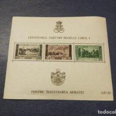 Sellos: RUMANIA 1939 HOJA BLOQUE.. Lote 198354995