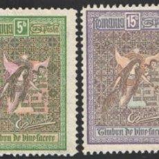 Sellos: RUMANIA, 1905-06 YVERT Nº 168, 169, 170, 171, /*/ CARIDAD. Lote 199675492