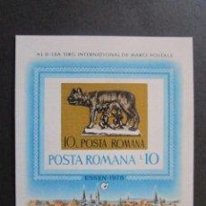 Sellos: SELLOS EUROPA RUMANIA 1977 BLOCK 143 -1975 BLOCK 124 Y 178 BLOCK 155**. Lote 199766448