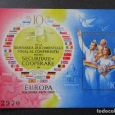Sellos: SELLOS DE EUROPA RUMANIA 1985 BLOCK 215 Y 1981 BLOCK 183**. Lote 199767380