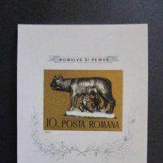 Sellos: SELLOS DE EUROPA RUMANIA 1980 BLOCK Nº 122. Lote 199768003