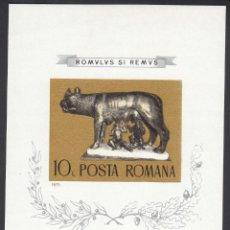 Sellos: RUMANIA, 1975 MICHEL Nº 122 /**/, LOBO CON ROMOLO Y REMO. Lote 200103456