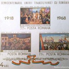Timbres: RUMANÍA. HB 69 ANIVERSARIO DE LA ANEXIÓN DE TRANSILVANIA. SIN DENTAR. 1968. SELLOS NUEVOS Y NUMERACI. Lote 201769645