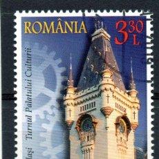 Sellos: ++ SELLO DE RUMANIA / ROMANIA AÑO 2014 USADO. Lote 202681963