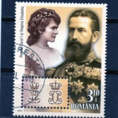 Sellos: ++ SELLO DE RUMANIA / ROMANIA AÑO 2015 USADO. Lote 202683441