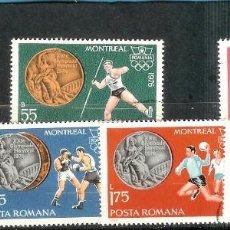 Sellos: LOTE DE SELLOS DE RUMANIA. MONTREAL 1976. Lote 203067170