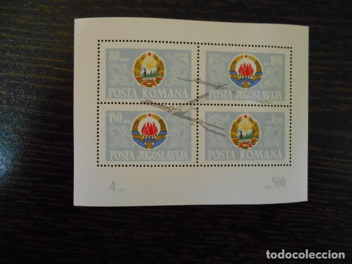 RUMANIA-YUGOSLAVIA-4 SELLOS-HOJA BLOQUE (Sellos - Extranjero - Europa - Rumanía)