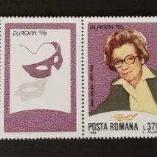 Sellos: RUMANIA, EUROPA CEPT 1996 MNH, MUJERES CÉLEBRES (FOTOGRAFÍA REAL). Lote 203449872