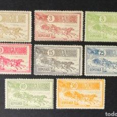 Sellos: RUMANIA, N°137/44 MH, AÑO 1903 (FOTOGRAFÍA REAL). Lote 203931592