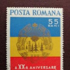 Sellos: RUMANIA -VALOR FACIAL 55,60, 75 BANI Y 1,20 -AÑO 1964 - XX ANIVERSARIO DE LA LIBERACIÓN - YV 2046/9. Lote 204065002